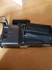 Videokamera Panasonic MC6
