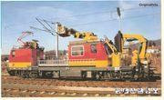 Plasser Theurer - Motorturmwagen MTW 100 -