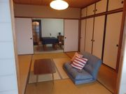 Ferienapartment in Japan auf der