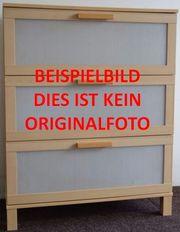 Verkaufe IKEA Kommode