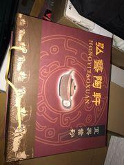 Hongyitaoxuan Chinesisches Tee Set
