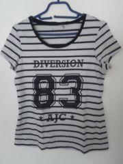 T-Shirt mit Motiv zu verkaufen