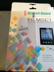 iPad air Displayfolie