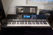 Yamaha PSR-S970 Entertainer-Keyboard