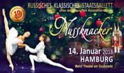 NUSSKNACKER Ballett in