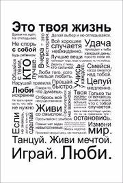 Russisch Nachhilfe