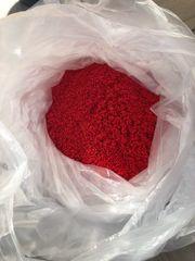 Verkaufe Tausche 10 kg roten