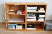 Schränke Bücherschränke Regale