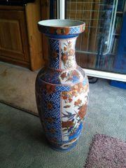 Chinesische Vase Sammlungen Seltenes Gunstig Kaufen Quoka De