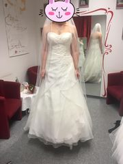 Ungetragenes wunderschönes A-Linien Brautkleid