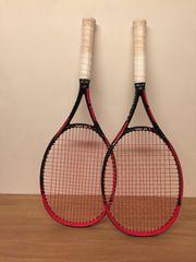 Yonex VCore SV98 Tennisschläger