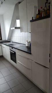 k chenzeile ikea metod 240 cm in d sseldorf k chenzeilen anbauk chen kaufen und verkaufen. Black Bedroom Furniture Sets. Home Design Ideas