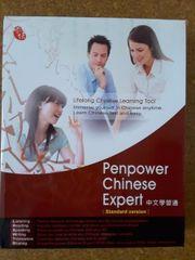 Chinesisch Lernsoftware
