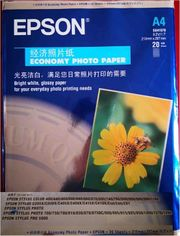 Epson economy photo paper A4