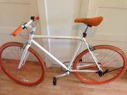 Rennrad (Gebraucht)