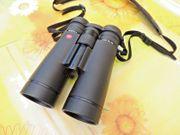 Leica Geovid 7x42 Fernglas Entfernungsmesser : Fernglas leica modellbau & hobby günstige angebote quoka.de