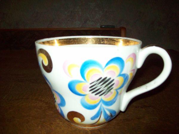 Tassen Gebraucht Kaufen Alte Alte Tassen Tassen Alte Kaufen Kaufen Gebraucht EHI9YDW2e